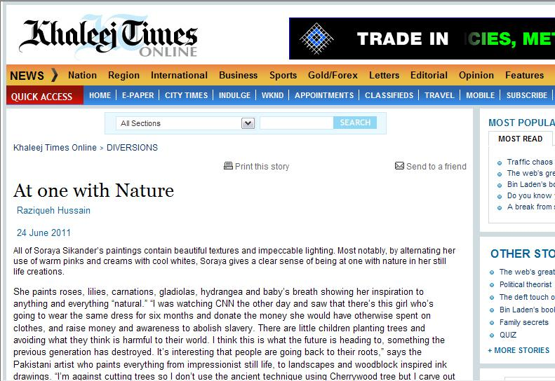 Soraya Sikander work reviewed by Khaleej Times