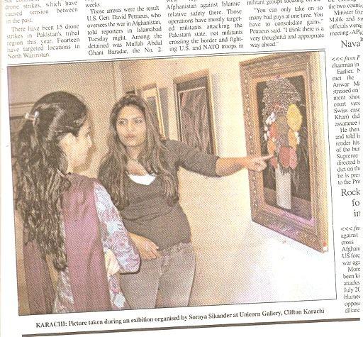 FT Reviews Soraya Sikander solo debut