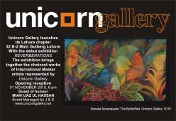 unicorn gallery inv