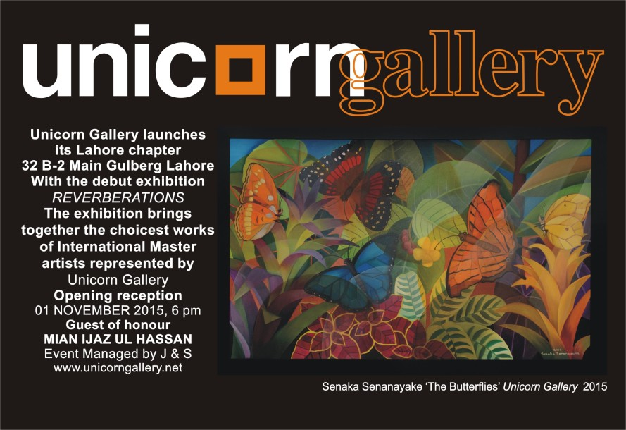 unicorn gallery inv