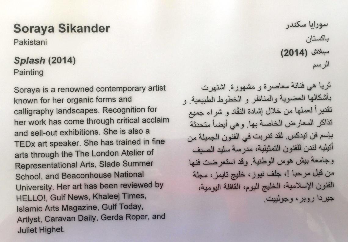 about the artist soraya sikander
